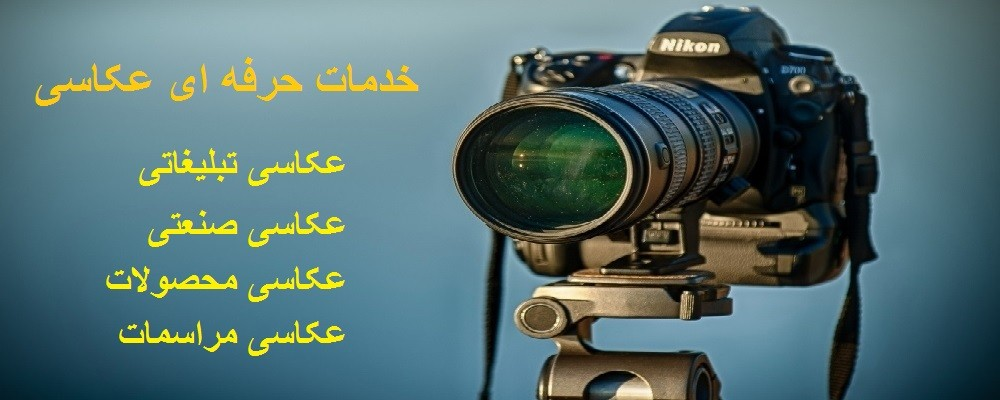 Photography Camera Wallpaper Nikon HQ Resolution