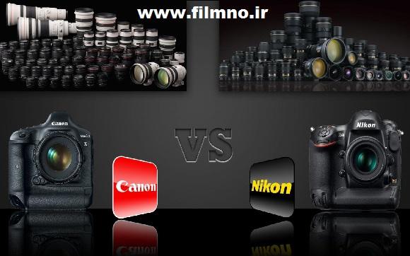Canon vs. Nikon Full 68434 1 - بررسی بین Canon و Nikon